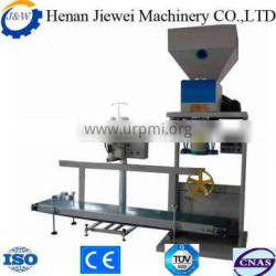 new type hot selling bagging packing machine for pellet
