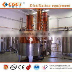 The Gold supplier !!! winery distillation equipment system