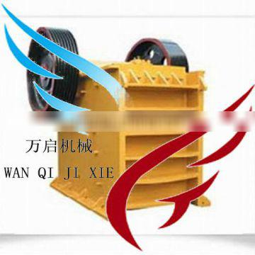 stone jaw crusher with the lowest jaw crusher price