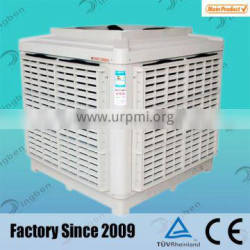 Hot Sale Plastic Wall Mounted China evaporative air water cooler