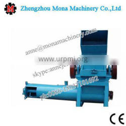 MONA brand Sponsored Listing Contact Supplier Chat Now! Good price flake blade recycling waste plastic crusher