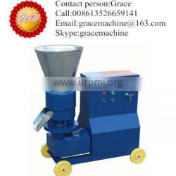Easy move sawdust pellet/animal pellet machine/fish feed pellet machine