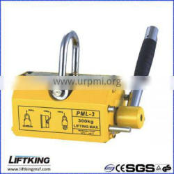 200 kg CE certificated steel magnetic lifter
