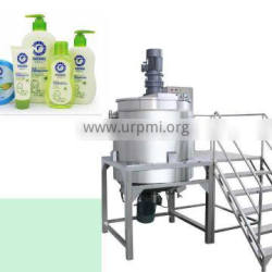 soap making machine/Chinese Supplier Cheap industrial mixing tanks
