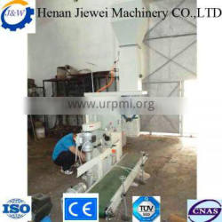 used powder packing machine with factory price