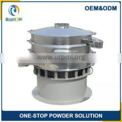2 outlet flour sifter