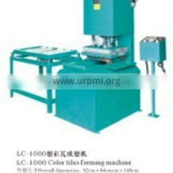 cement tile making machine SY1-20