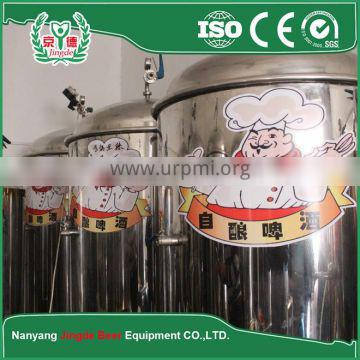 Small brewing beer equipment 200L