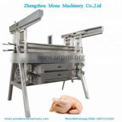 Industrial machine processing 20 pcs chicken once chicken feather removal machine price