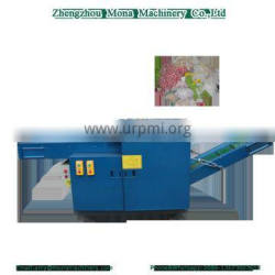 Updated super quality automatic waste Clothing nylon atom leather chopping machine for sale