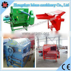 Best selling paddy rice thresher/small manual wheat thresher machine/rice and wheat thresher