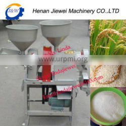 Best selling top quality rice mill machine