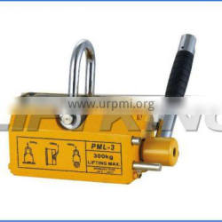 superior quality magnetic lifter