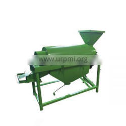 Grain Polishing Machine Pigeon Food Polishing Machine