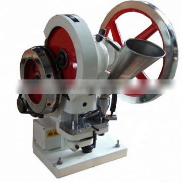 Factory Hot Sales tablet making machine pill press china supplier