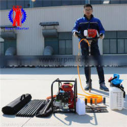 huaxiamaster BXZ-1 backpack core drilling rig for sale