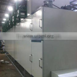 Automatic industrial pet food dryer/vegetable and fruit dryer