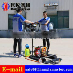 BXZ-2 Super high technology strong power portable backpack core rock drill rig for sale