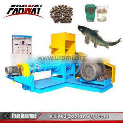 94 Good performance floating fish feed mill machine fanway supplier 0086 13608681342