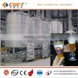 The best quality full line of equipment beer brewing system