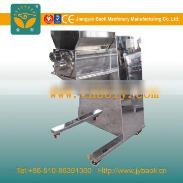 China hot sale Swing Granules-Maker with easy operation