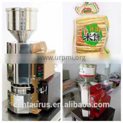 CE certification korean rice cake poping making machine with best price