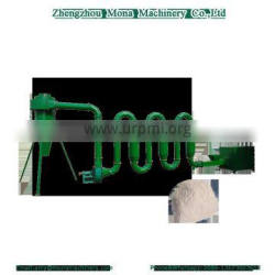 Best Price High Quality Industrial wood sawdust dryer use in charcoal making line