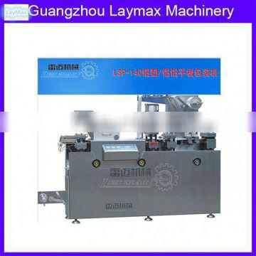 high frequency automatic Blister Packing Machine for Gadget toys pack