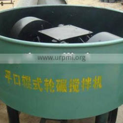 Wheel Roller Mixer For Charcoal Powder