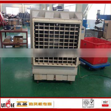 workplace evaporative air cooler in shanghai