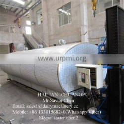 Dairy Processing Plant Milk Cooling Tank For Sale