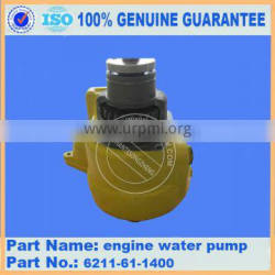 China D85A-21A WA500-1 spare parts water engine pump 6211-61-1400
