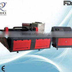 metal letters laser cutting machine