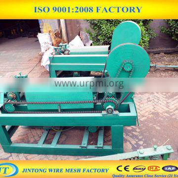1mm automatic steel wire cutting and straightening machines