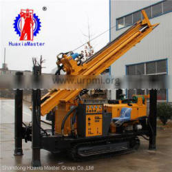 FY300 crawler pneumatic water well drilling rig full hydraulic digging wells drill machine for competitive price