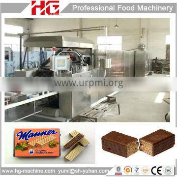 full automatic different price newest wafer with chocolate new