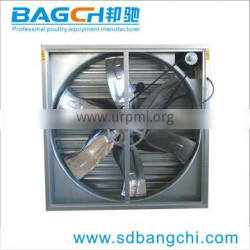 Hot Sale Drop Hammer Exhaust Fan For Poultry House/Good quality fans