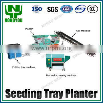 Factory Direct Seed Planting Machine Rice Nursery Sowing Chinese OEM Rice Seed Seedling Machine 2BX-580