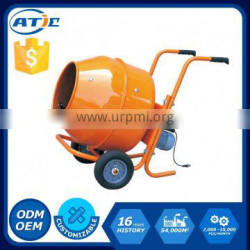 Unique High Quality Industrial Cement Mixer Direct Factory Price