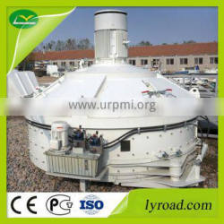 MP250-MP3000 Electrical Planetary Concrete Mixer for mixing dry hard concrete price
