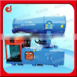 Long range Sprayer Machine tractor mounted dust suppression equipment for dust problems,Environment Protection