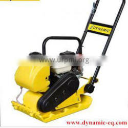 DYNAMIC impact plate compactor popular all over the world