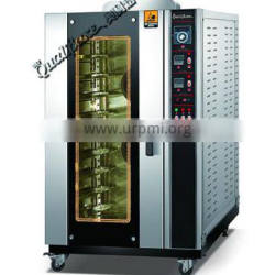 2016 Commercial Baguette gas oven circulation oven