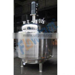 stainless steel steam jacket heating mixing tank