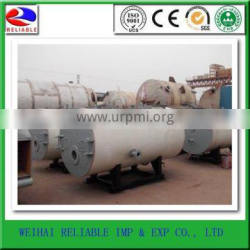 China factory price Latest oil industrial boiler price