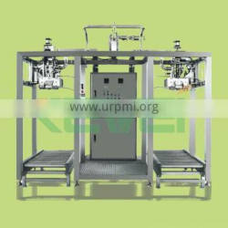 DWG-7 double-head aseptic filling machine