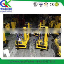 cheap cold pained spraying equipment