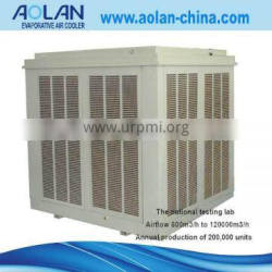 Industrial air cooler fan air conditioning system master cooler