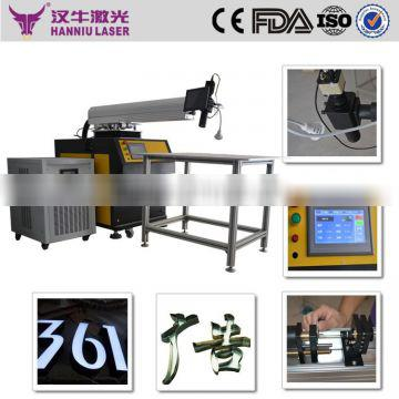 easy operate YAG laser welding machine with touch screen control panel
