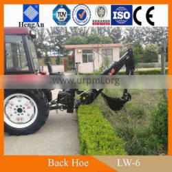new tractor backhoe loader prices